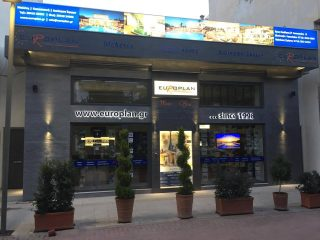 Completion of the Renovation of the Main Offices in Agios Nikolaos